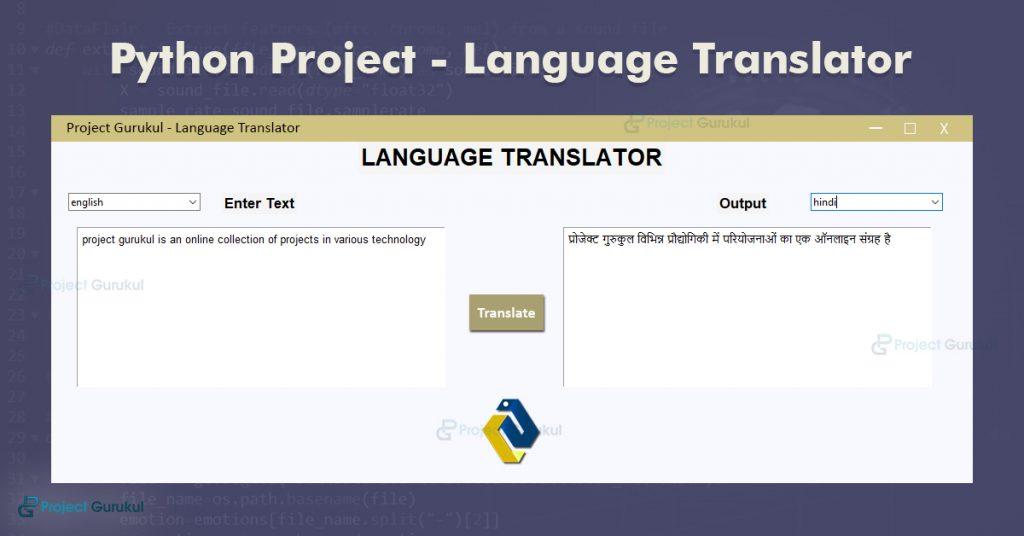 Penerjemah Bahasa Python